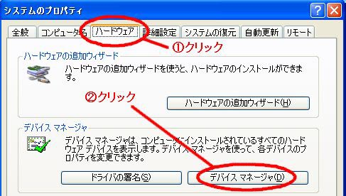 matshita dvd-ram ファームウェア uj842