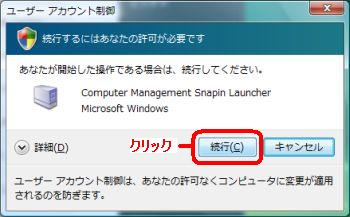Older Intel Graphics Controllers and Windows Vista